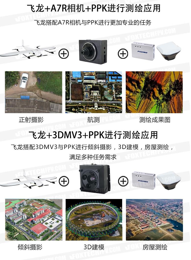 飞龙31中文_10.jpg